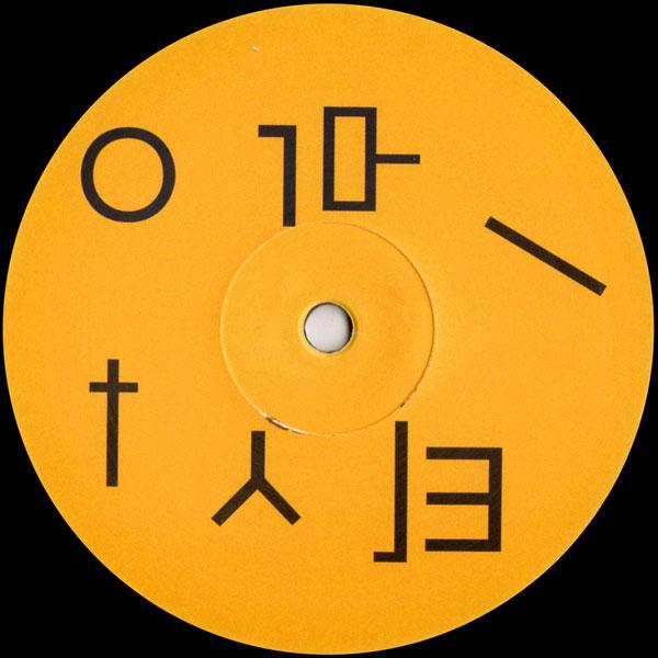 various-artists-grieve-not-but-try-again-les-disques-de-la-mort-cover