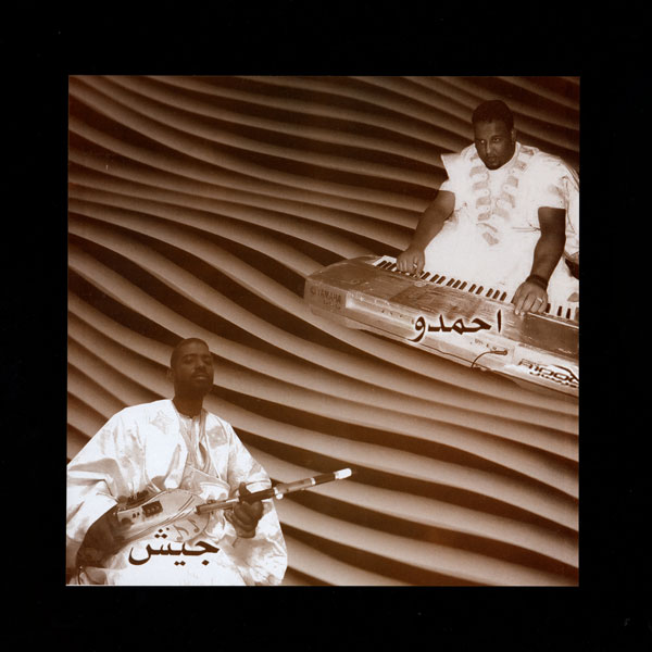 jeich-ould-badu-and-ahmedou-top-wzn-lp-sahel-sounds-cover