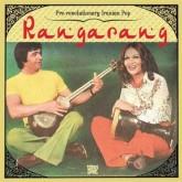 various-artists-rangarang-pre-revolutionary-vampisoul-cover