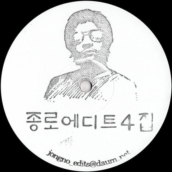 mori-ra-jongno-edits-volume-4-jongno-edits-cover