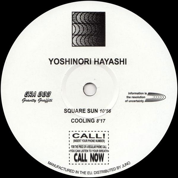 yoshinori-hayashi-dbsou-square-sun-anapo-gravity-graffiti-cover