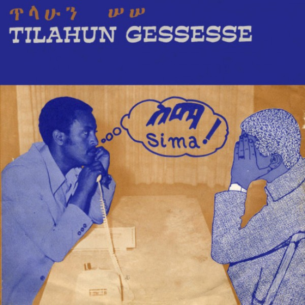 tilahoun-gessesse-sima-lp-mississippi-records-cover