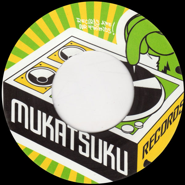 suzy-brown-anne-anice-pet-reggae-disco-special-shake-your-mukatsuku-cover
