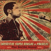 orchestre-super-borgou-de-para-the-bariba-sound-lp-analog-africa-cover