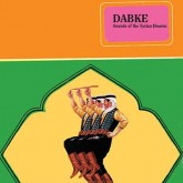 various-artists-dabke-sounds-of-the-syrian-sham-palace-cover