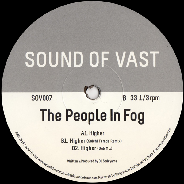 the-people-in-fog-higher-ep-incl-soichi-terada-sound-of-vast-cover