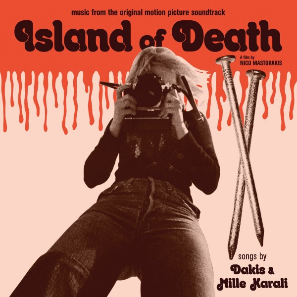 dakis-mille-karali-island-of-death-ost-giallo-disco-cover
