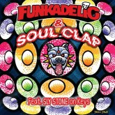 funkadelic-soul-clap-first-ya-gotta-shake-the-g-soul-clap-records-cover
