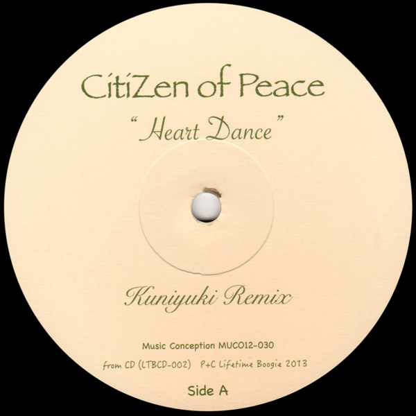 citizen-of-peace-humanature-heart-dance-calm-music-conception-cover