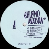 shlomo-avadon-ep-antigone-remix-wolfskull-cover