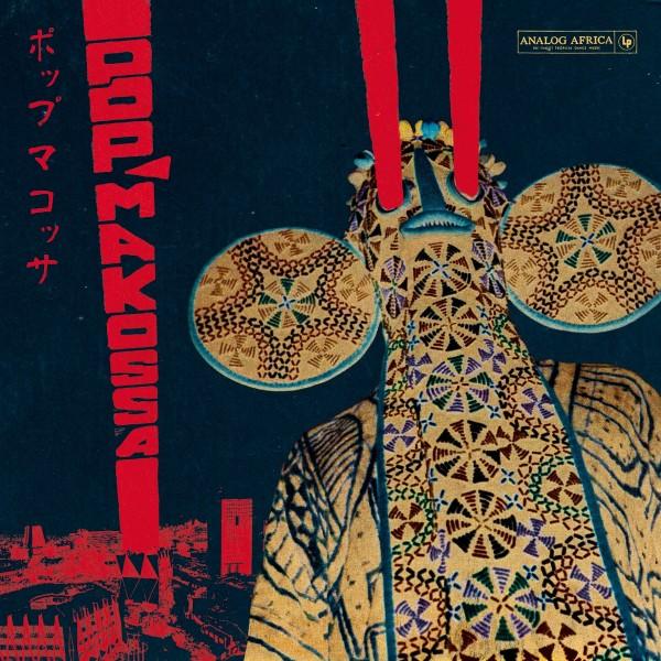 various-artists-pop-makossa-the-invasive-dance-analog-africa-cover