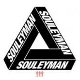 omar-souleyman-heli-yuweli-rezzett-remix-trilogy-tapes-cover