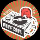 kiki-gyan-tunji-oyelana-afro-funk-disco-gems-volume-mukatsuku-cover