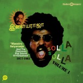 maestro-iiaiyaraaja-the-electr-solla-solla-1977-1983-vol1-lp-finders-keepers-cover