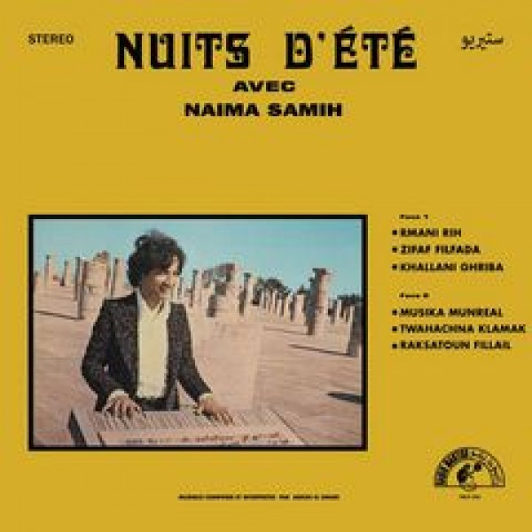 abdou-el-omari-naima-sa-nuits-dete-vol-2-avec-naima-radio-martiko-cover