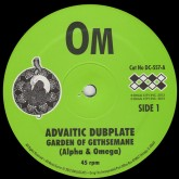 om-gethsemane-dubplate-by-alpha-drag-city-cover