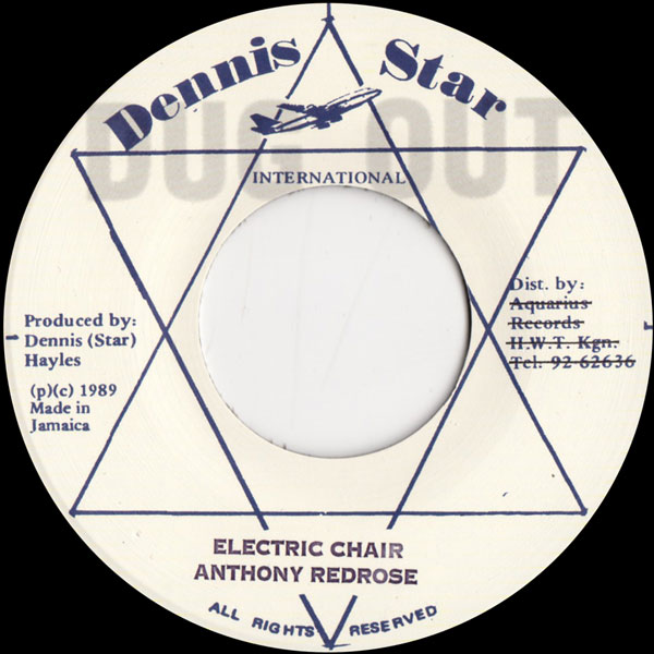 anthony-red-rose-electric-chair-version-dug-out-cover