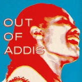 various-artists-out-of-addis-lp-eastern-connection-cover