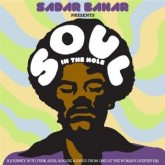 sadar-bahar-soul-in-the-hole-lp-bbe-records-cover