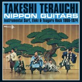 takeshi-terauchi-nippon-guitars-lp-ace-records-cover