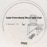 saint-petersburg-disco-spin-cant-you-see-me-tender-mel-glen-view-cover