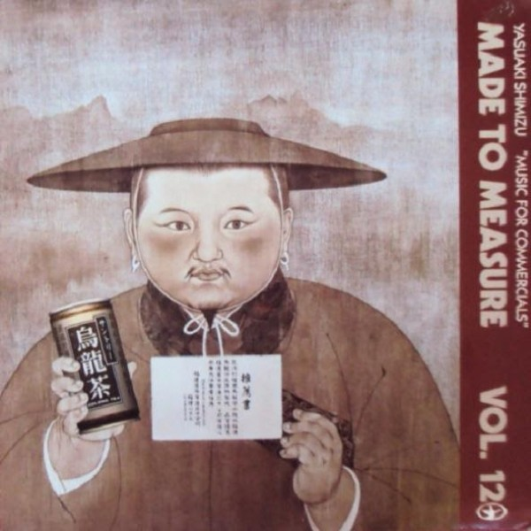 yasuaki-shimizu-music-for-commercials-lp-pre-or-crammed-discs-cover
