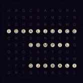 djebali-various-artists-ideal-juice-cd-djebali-cover