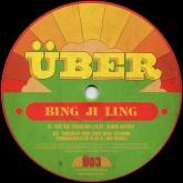 bing-ji-ling-see-me-through-uber-cover