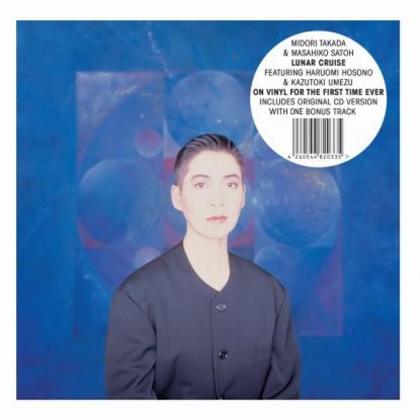 midori-takada-masahiko-s-lunar-cruise-cd-wrwtfww-records-cover
