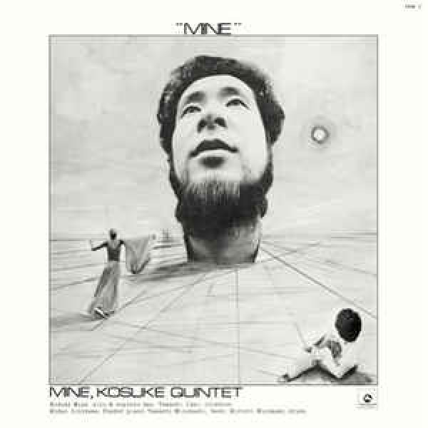 kosuke-mine-quintet-mine-lp-le-tres-jazz-club-cover