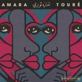 amara-toure-singles-collection-1973-1976-analog-africa-cover