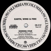 earth-wind-fire-shining-star-keep-your-head-to-columbia-cover