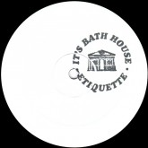 gay-marvine-bath-house-etiquette-vol5-bath-house-etiquette-cover