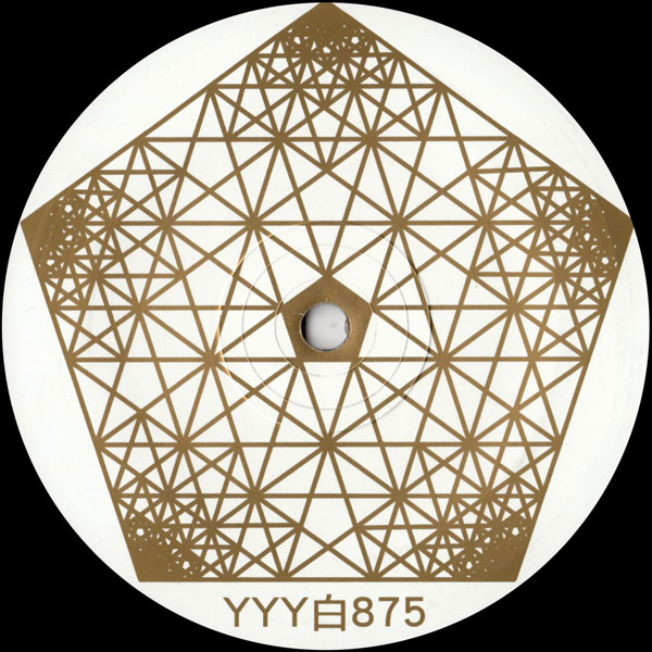 vincen-yyy875-yyy-series-cover