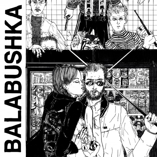 mad-rey-balabushka-lp-dko-records-cover