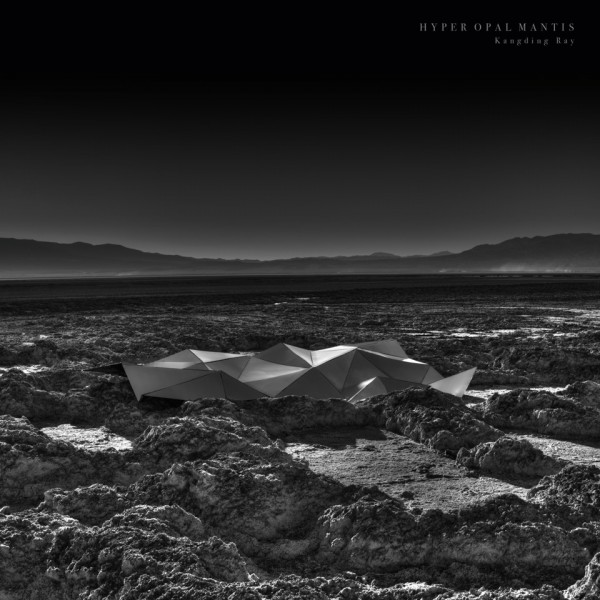 kangding-ray-hyper-opal-mantis-lp-stroboscopic-artefacts-cover
