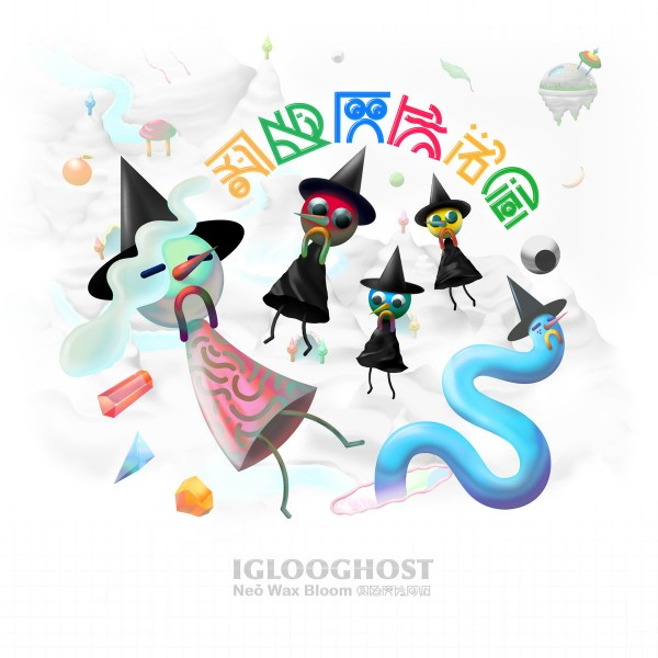 iglooghost-neo-wax-bloom-lp-pre-ord-brainfeeder-cover