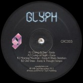 essy-crying-at-day-crying-at-ni-glyph-recordings-cover