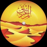 the-maghreban-smack-ep-versatile-cover