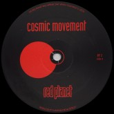the-martian-cosmic-movement-stardan-red-planet-cover
