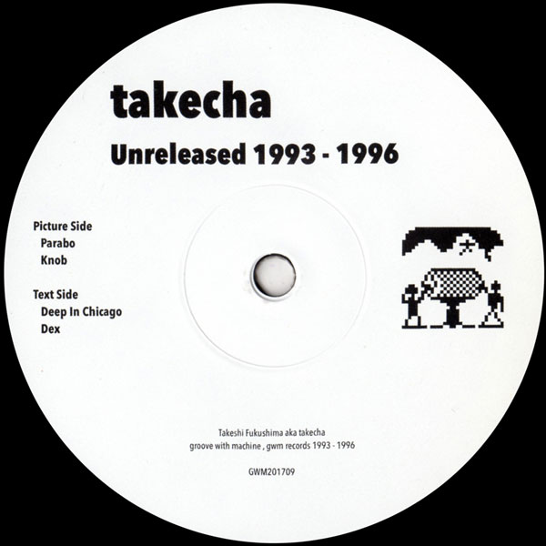 takecha-unreleased-1993-1996-gwm-records-cover
