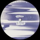 creta-kano-creta-kano-legowelt-remix-pinkman-cover