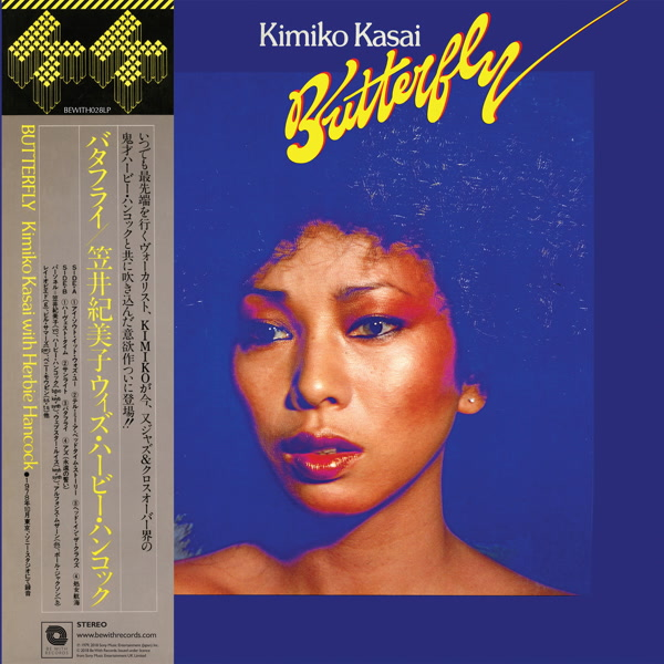 kimiko-kasai-with-herbie-hanc-butterfly-lp-pre-order-be-with-records-cover