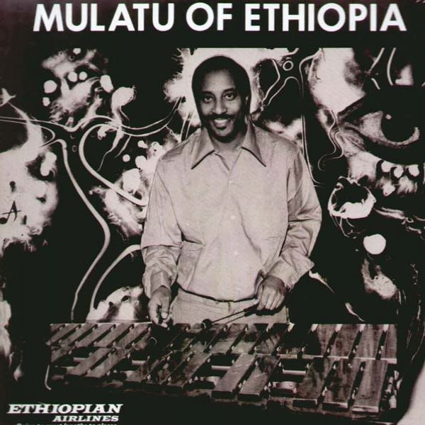 mulatu-astatke-mulatu-of-ethiopia-lp-strut-cover