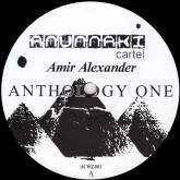 amir-alexander-anthology-one-anunnaki-cartel-white-label-cover