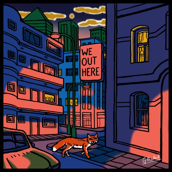 various-artists-we-out-here-lp-pre-order-brownswood-recordings-cover