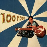various-artists-100-moons-hindustani-vocal-art-mississippi-cover