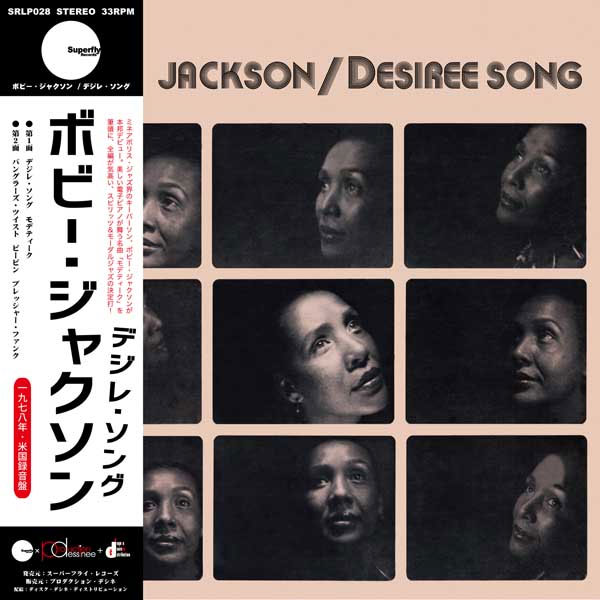 bobby-jackson-desiree-song-lp-superfly-records-cover