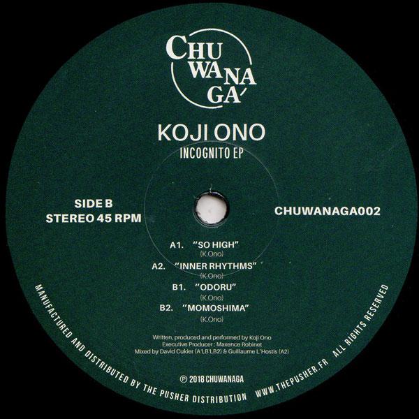 koji-ono-incognito-ep-chuwanaga-cover