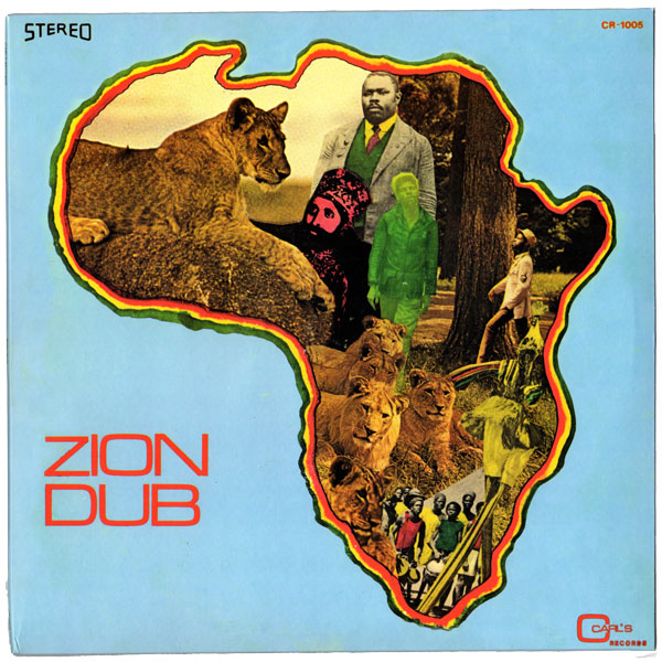 carl-campbell-zion-dub-lp-carls-records-cover